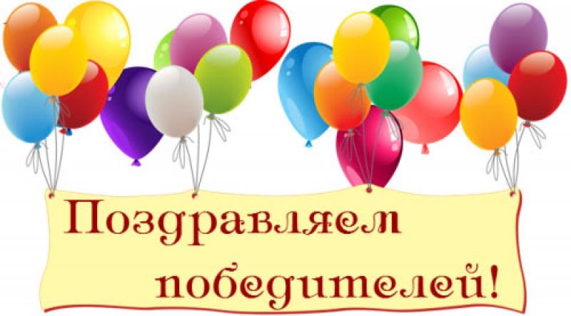 a1462fec67f610c222b9575bc4cb8495 «Одаренные дети- будущее России»